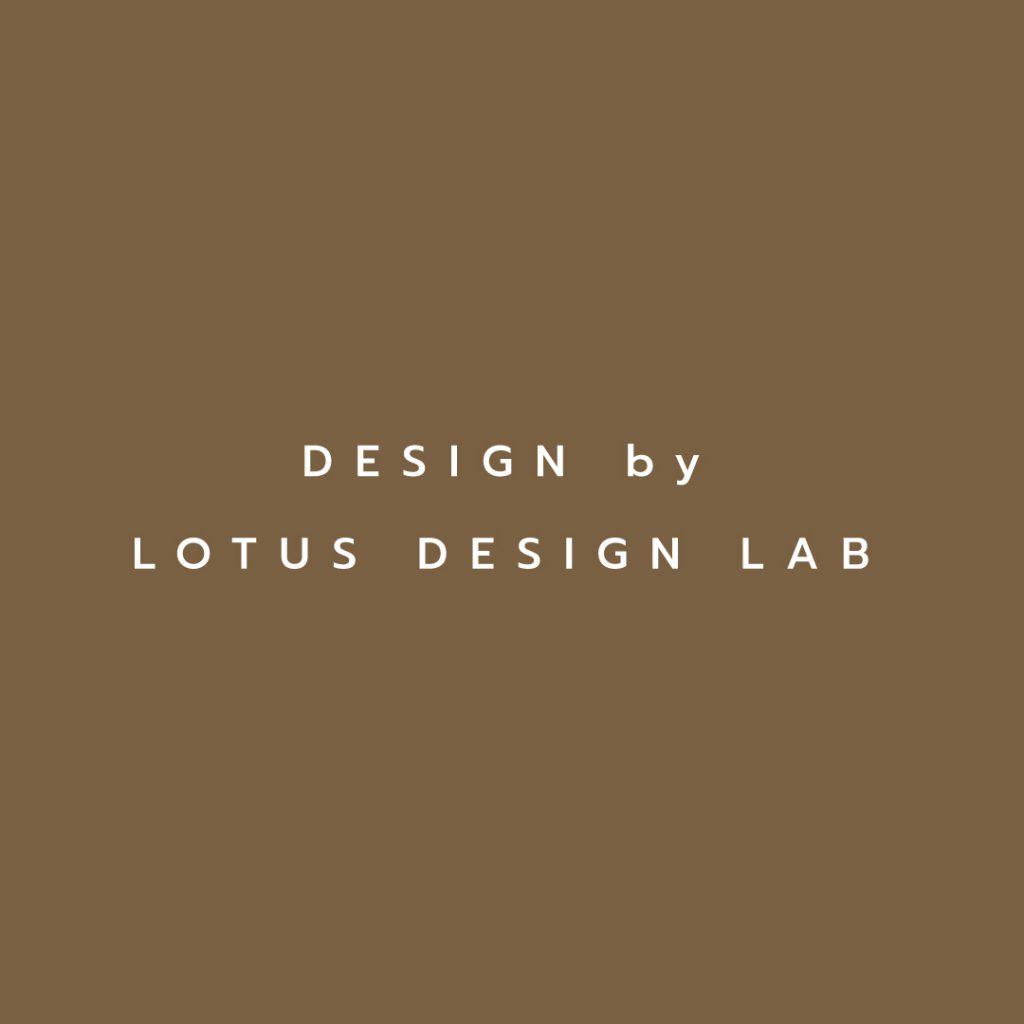 Lotus attitude - beige design by lotus design lab